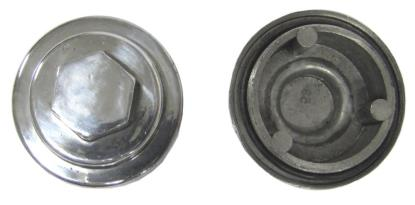 Picture of Tappet Cover Yamaha YBR125 (45mm) (Per 5)