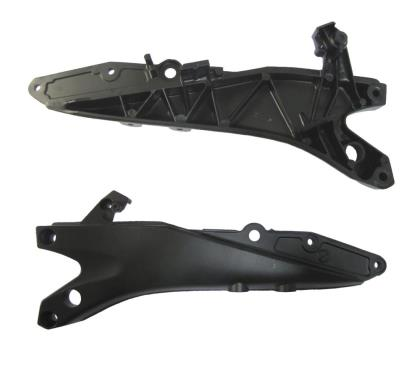 Picture of Seat Rail Right Hand Suzuki GSXR600-750 2006-2007