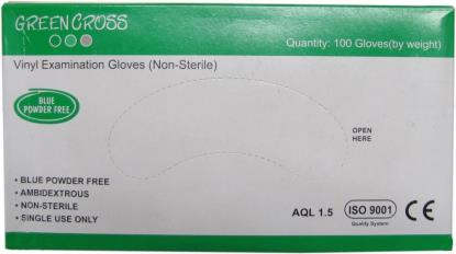 Picture of Disposable Vinyl Gloves Large (Per 100)