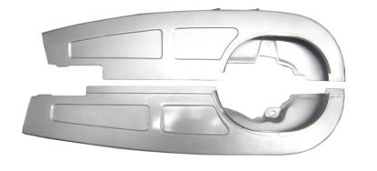 Picture of Chain Guard for 1981 Honda H 100 A