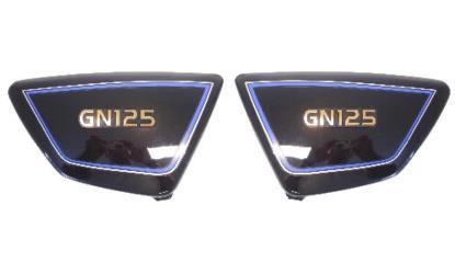 Picture of Side Panels Suzuki GN125 Black (Pair)