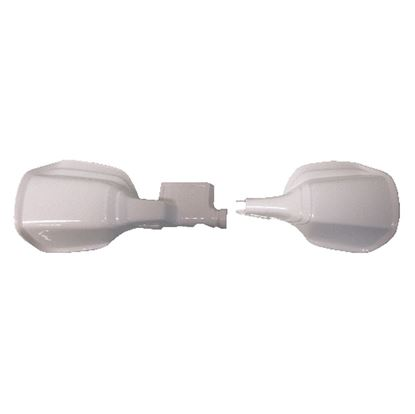 Picture of Hand Guards Disc White (Pair)